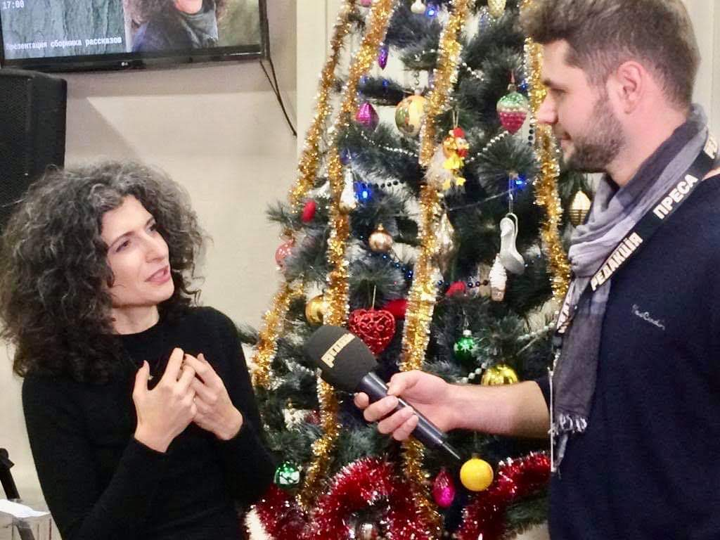 Елена Якубсфельд