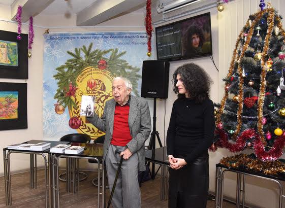 Елена Якубсфельд в Одессе